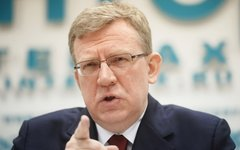 Алексей Кудрин © РИА Новости, Кирилл Каллиников