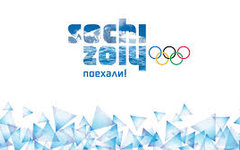Изображение с сайта sochi2014.ru