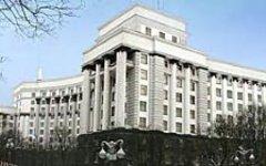 Фото с сайта kmu.gov.ua