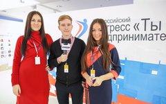 Фото с сайта fadm.gov.ru