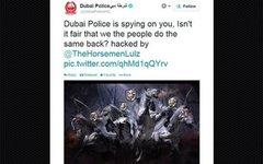 Скриншот страницы полиции Дубая в Twitter