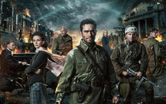 Фрагмент постера к фильму «Сталинград»