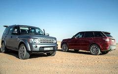 Фото пользователя Flickr Land Rover MENA