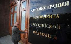© РИА Новости, Александр Уткин