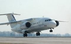 Ан-148. Фото с сайта artwp.ru