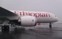 Фото с сайта ethiopianairlines.com