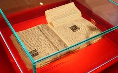 Дневник Анны Франк. Фото пользователя Flickr Rodrigo Galindez