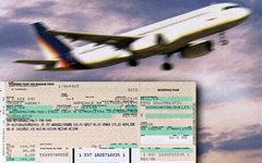 Изображение с сайта travelblat.com