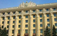 Администрация Харькова. Фото с сайта kharkiv.info