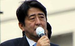 Премьер-министр Синдзо Абэ. Фото 多摩に暇人 с сайта wikimedia.org