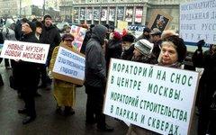 Митинг на Триумфальной площади © KM.RU, Алексей Белкин