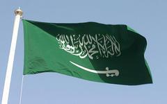 Флаг Саудовской Аравии. Фото с сайта fanpop.com