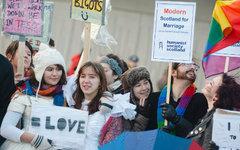 Демонстрация в поддержку однополых браков. Фото с сайта humanism-scotland.org.uk