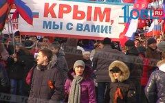 Участники челябинского митинга. Кадр телеканала «Первый областной»