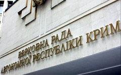 Фото с сайта saki-rga.gov.ua