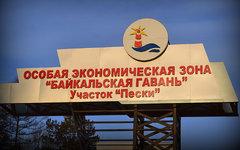 Фото Аркадия Зарубина с сайта wikimedia.org