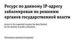 Скриншот с navalny.livejournal.com