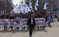Геннадий Басов на пророссийской демонстрации. Фото с сайта rusblok.org.ua