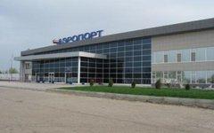 Аэропорт Астрахани. Фото с сайта airport.astrakhan.ru