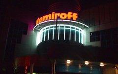 Завод Nemiroff. Фото с сайта wikimapia.org
