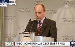 Андрей Парубий. Кадр трансляции «112 Украина»