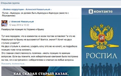 Скриншот с сайта «ВКонтакте»