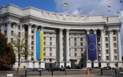 Здание МИД Украины. Фото с сайта mfa.gov.ua