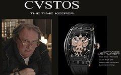 Фото со страницы Cvstos в Facebook