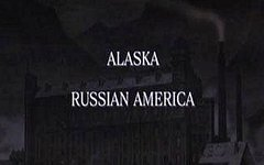 «Аляска - русская Америка». Стоп-кадр с видео в YouTube