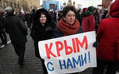 Митинг в Москве в поддержку жителей Крыма © KM.RU, Алексей Белкин