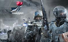 Скриншот с сайта maidan.ru