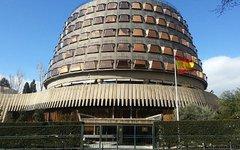 Здание Конституционного суда Испании. Фото с сайта wikipedia.org
