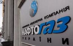 Фото с сайта naftogaz.com