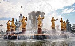 Фонтан «Дружба народов». Фото Андрея Коновалова с сайта wikimedia.org