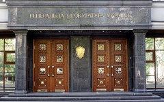 Здание Генеральной прокуратуры Украины. Фото с сайта vz.ua