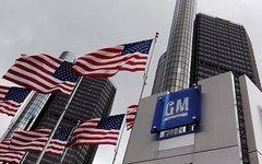 Штаб-квартира GM в Детройте. Стоп-кадр с видео в YouTube