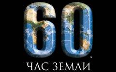 Изображение с сайта depteh.mos.ru
