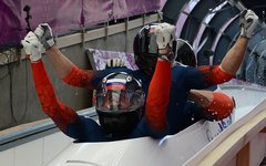 Бобслейная четверка Зубкова на Олимпиаде © РИА Новости, Владимир Астапкович