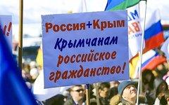 Митинг в Петропавловске-Камчатском. Фото с сайта kamchatinfo.com