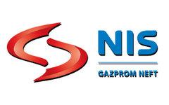 Логотип компании «Нефтяная индустрия Сербии»