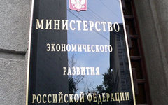 Фото с сайта abakan-news.ru