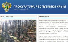Скриншот с сайта  rkproc.ruc