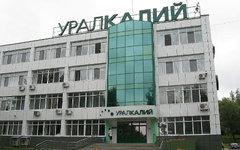 Центральный офис ОАО Уралкалий. Фото Мастер Снов с сайта wikimedia.org
