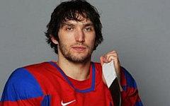Александр Овечкин. Фото с сайта fhr.ru