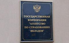 """Фото с сайта <a target=""""_blank"""" href=""""http://pravo.ru/"""">pravo.ru</a>"""