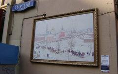 """Фото с сайта <a target=""""_blank"""" href=""""http://ekimoff.ru/144/"""">ekimoff.ru</a>"""