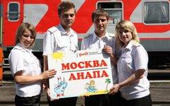 Фото с сайта visual.rzd.ru