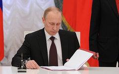 Владимир Путин © РИА Новости, Михаил Климентьев