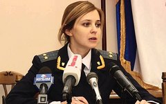 Наталья Поклонская. Стоп-кадр с видео в YouTube