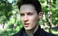Павел Дуров. Фото с личной страницы «ВКонтакте»